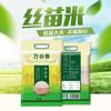 万谷香 丝苗米1袋 5斤装 19.9元(需用券)