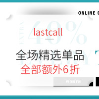 海淘活动:lastcall 全场精选单品