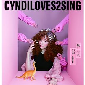 2019王心凌CYNDI LOVES 2SING爱.心凌巡回演唱会  成都站