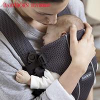 BABYBJORN 初生婴儿多功能背带