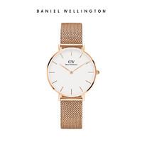 Danielwellington dw手表女32mm编织钢带女表