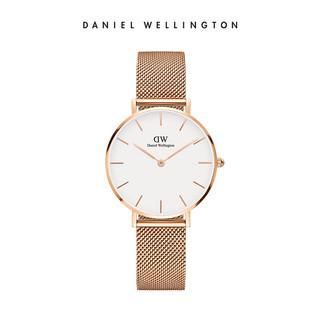 Daniel Wellington 丹尼尔惠灵顿 DW流金表手表女 32mm女士简约女表编织钢带石英腕表