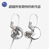 The Fragrant Zither 锦瑟香也 有线主播耳机 通用 入耳式 白色