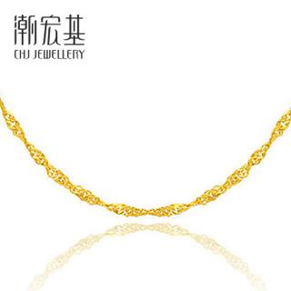 CHJ 潮宏基 CX0001217600 天长地久水波纹 足金项链 3.3g  *2件