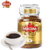 Moccona 摩可纳 中度烘焙黑咖啡 200g *3件 157元包邮(双重优惠)