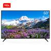 TCL 60F60 60英寸 4K 液晶电视 2799元包邮(需用券)
