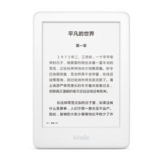 Kindle 电子书阅读器 青春版 (4GB、白色)