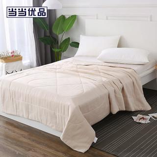 当当优品 全棉双层纱透气纤维空调被 150*200cm 米驼色