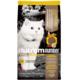 nutram 纽顿 T24 全龄猫粮 去骨鳟鱼三文鱼 1.5kg *2件