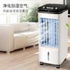 南极人 LFJ01-03A 空调扇 机械款 89元(需用券)