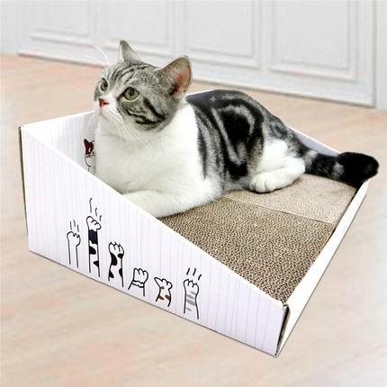 得酷 彩盒猫抓板 2款可选