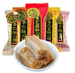 徐福记 酥心糖 混合口味 500g