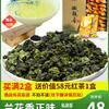 茶叶铁观音清香型一级新茶安溪袋装小包250g盒装兰花香浓香正味茶 32元