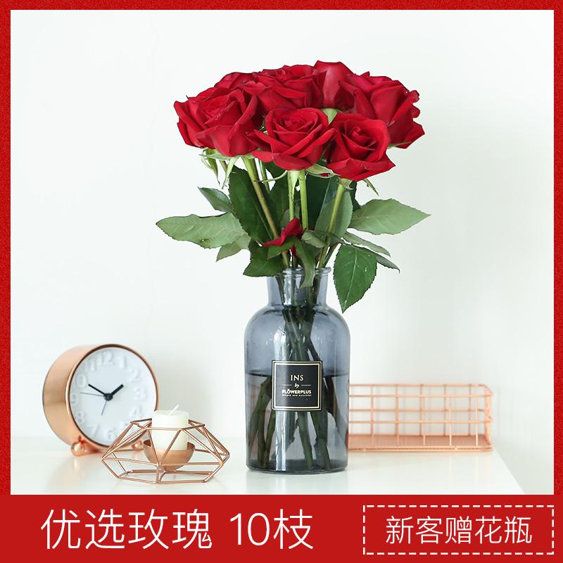 FlowerPlus 花加 玫瑰花束 鲜花速递 10支