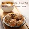 4月23日0点梅菜扣肉红糖小酥饼500g 18.9元(需用券)
