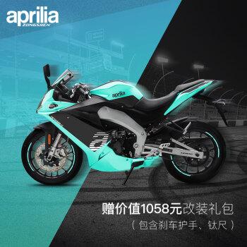 aprilia 阿普利亚摩托车 gpr150 赛道跑车复刻版