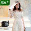 MEFOUND 棉立方 女士V领连衣裙 109元(需用券)