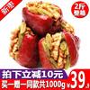 亦淘 红枣夹核桃仁葡萄干 500g 39.9元