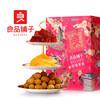 广东:良品铺子 袋袋如意 零食 礼盒 2282g 89元