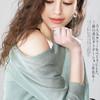 春季新款女装空调衫中长款防晒衣 39元(需用券)