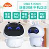 儿童智能机器人语音对话陪伴玩具男女小孩学习教育早教机wifi网络 129元