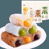 零食点心特产糕点网红小吃糯米糍 12.45元