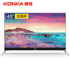 KONKA 康佳 LED43X8S 43英寸 4K平板电视机 1988元