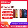 Apple/苹果 iPhone XR 全网通智能4G手机苹果 iPhone xr原封国行正品 5085元