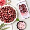禾煜 甄选赤豆 红豆 杂粮谷物 红豆薏米汤羹粥原料 450g *16件 194.8元(合12.18元/件)