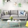 现代简约小户型北欧布艺沙发全实木框架可拆洗 1180元(需用券)