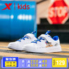 XTEP 特步 儿童板鞋 129元