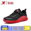 特步童鞋 男童鞋春秋季网布男童运动鞋儿童跑步鞋 中大童鞋子男 119元