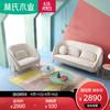 林氏木业后现代简约布艺沙发小户型客厅省空间2018新款整装RAH3K 2680元