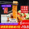 火锅川粉240g*6袋 赤香红薯粉宽粉 粉皮条火锅粉 16.8元(需用券)