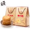 凤凰人家 桃酥 600g 19.9元(需用券)
