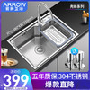 ARROW 箭牌卫浴 厨房304不锈钢水槽 单槽套餐 一体成型加厚拉丝 洗菜盆洗碗池 水池 399元