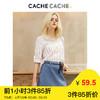 cachecache白色条纹五分袖衬衫女春新款韩版宽松显瘦ins棉上衣夏 69.9元