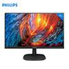 Philips/飞利浦 273V7QHSB 27英寸液晶电脑显示器游戏HDMI电竞32高清显示屏吃鸡网吧24壁挂台式办公IPS屏PS4 879元