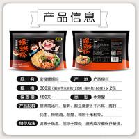 家柳 螺蛳粉 (袋装、2包、经典原味、300g)