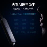 苏宁极物 SEWD-901 小Biu智能耳机(AI语音豪华版) (通用、入耳式、IPX4、黑色)
