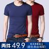 柒朗 男士短袖t恤 2件装 29.9元(需用券)