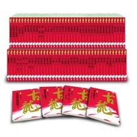 《古龙80周年限量纪念刷金书衣收藏版》(套装共80册)赠8张古龙墨宝藏书票
