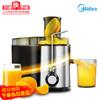 美的榨汁机家用多功能大口径全自动便携式果蔬鲜炸渣汁分离原汁机 128元