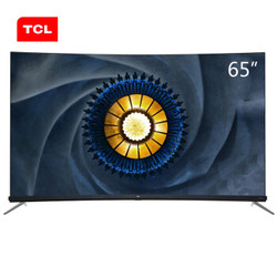 14日0点:TCL 65Q7 65英寸 曲面 4K 液晶电视