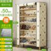 防尘鞋架多层简易家用鞋柜简约现代经济型多功能楠竹木客厅置物架 62元