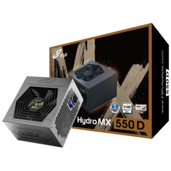 FSP 全汉 Hydro MX550D电源