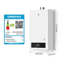 VIOMI 云米 JSQ30-VGW163 燃气热水器 16L