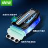 绿巨能(llano)笔记本抽风式散热器 吸风式散热器 笔记本散热器 19元