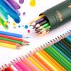 M&G 晨光 彩色铅笔 12色 送卷笔刀 9.2元包邮(需用券)