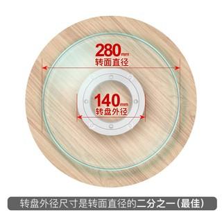 曼宣 铝合金餐桌转盘底座 消音款 16寸 400mm